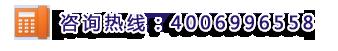 AVAYA 400服务热线
